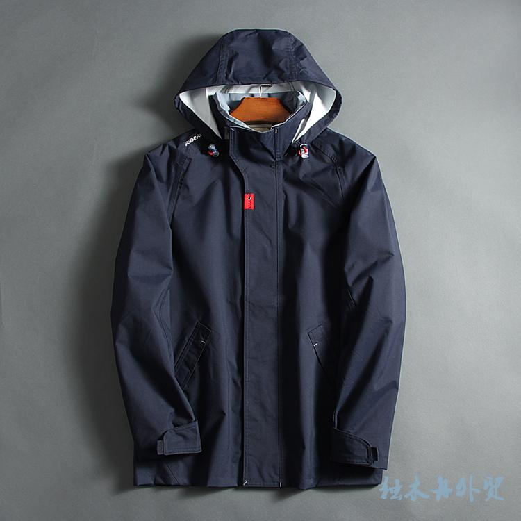 Online Buy Wholesale rain jacket men from China rain jacket men ...