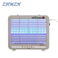 220 В бытовой светодиодный светильник от комаров с электрическим током от комаров Ловушка Жук Zapper световая ловушка для насекомых Отпугивате...