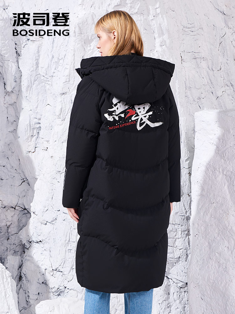BOSIDENG 2018 new winter thicken   down     coat   women hooded long   down     coat   Chinese Character waterproof high quality B80141530DS