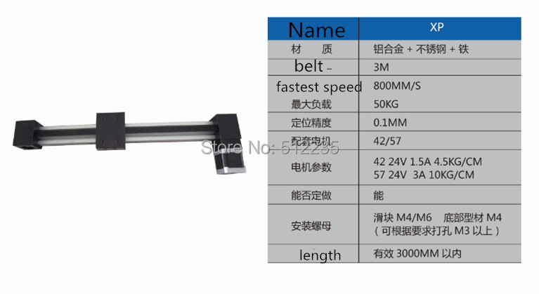 XP 57*56-600mm timing belt slide module Sliding Table effective stroke 600mm+1pc nema 23 stepper motor XYZ axis Linear motion чехлы для huawei mate 2