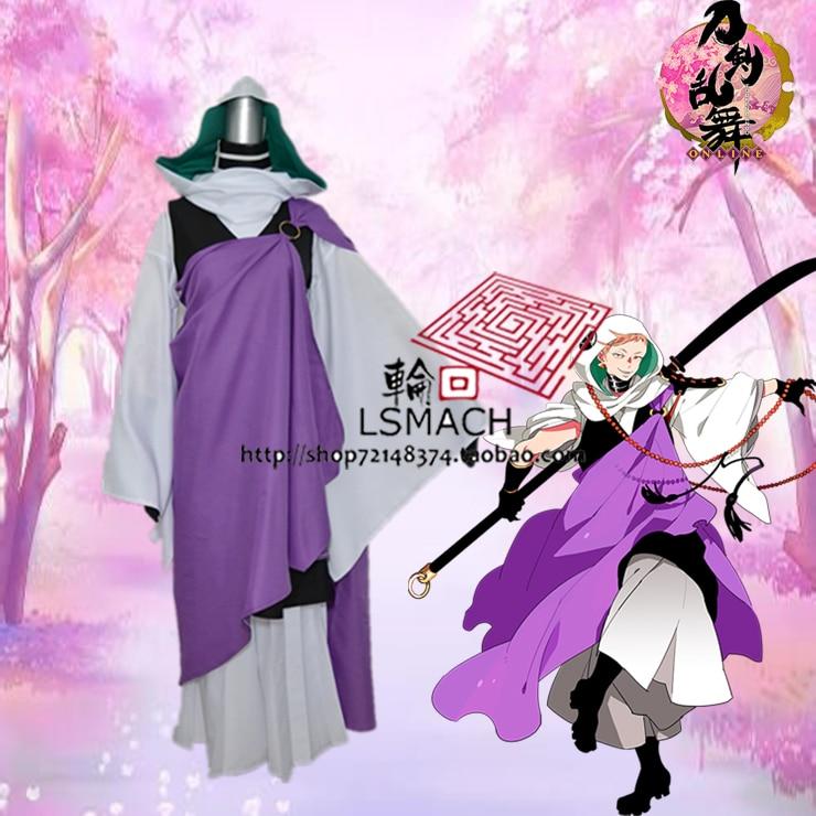 Free shipping  anime Cosonsen Touken Ranbu Iwatooshi Cosplay Costume