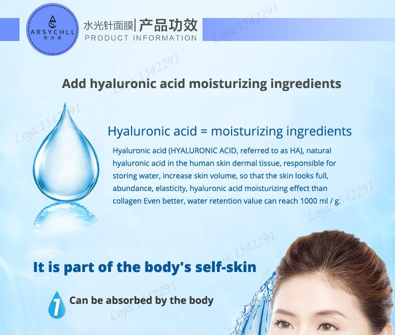 Hyaluronic acid natural silk moisturizing facial masks woman cleansing purifying pores acne whitening face skin care beauty mask 13