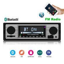12V Auto Bluetooth Radio 1din Stereo FM MP3 Player USB SD AUX Audio Auto Electronics Autoradio(China)
