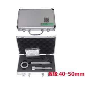 Image 2 - 40 50mm micromètres internes à trois points micromètre intérieur à trois points outil de mesure de calibre 40 50mm