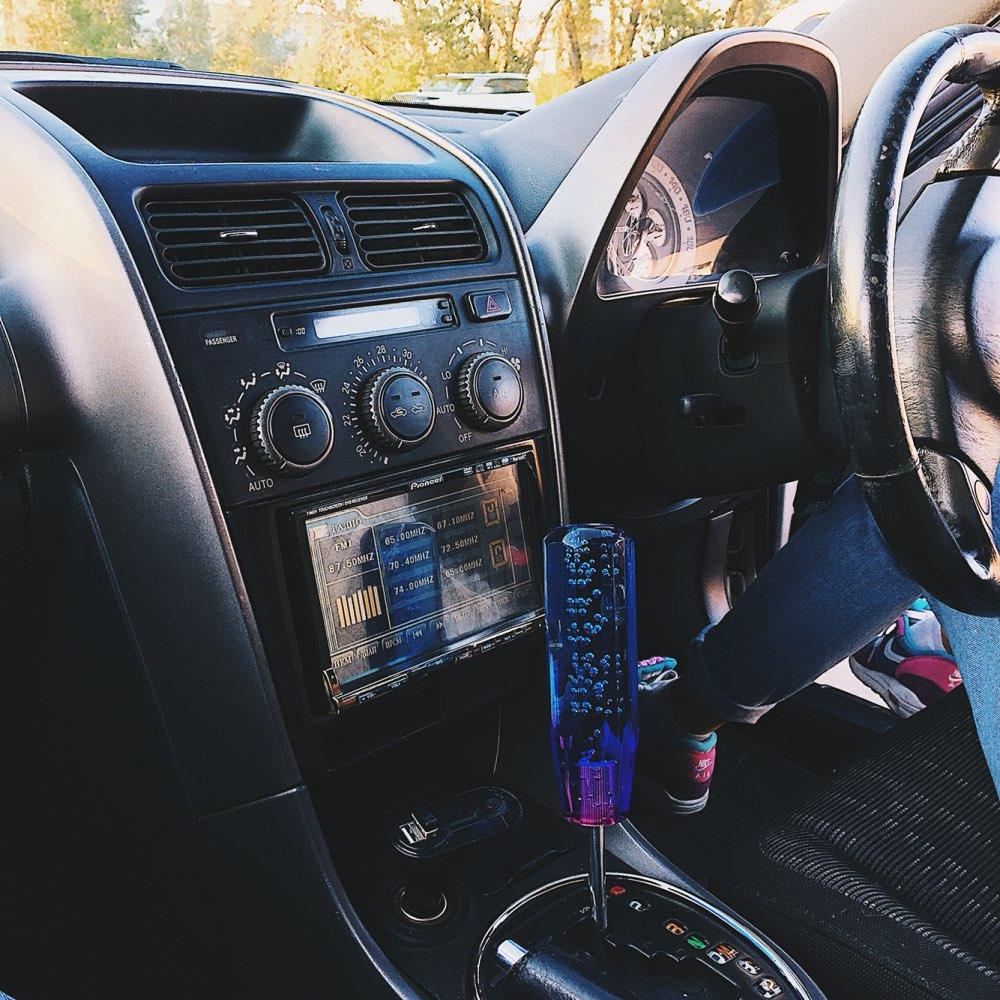 Dildo gear knob