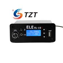 Wireless FM Transmitter Stereo LCD Broadcast Radio Station 1W to 7W U Disk Audio MP3 Player