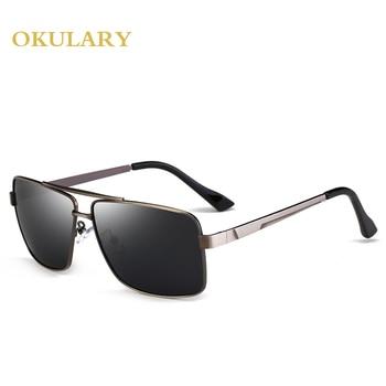 цена на 2018 Men Polarized Mirror Sunglasses Black/Tea Color UV400 With Box Free Shipping