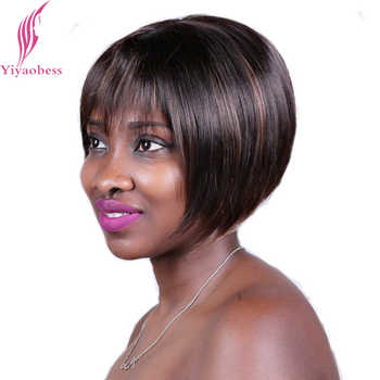 Yiyaobess 8inch Synthetic Highlights Brown Short Wig With Bangs Straight Natural Bob Wigs For Black Women Free Shipping