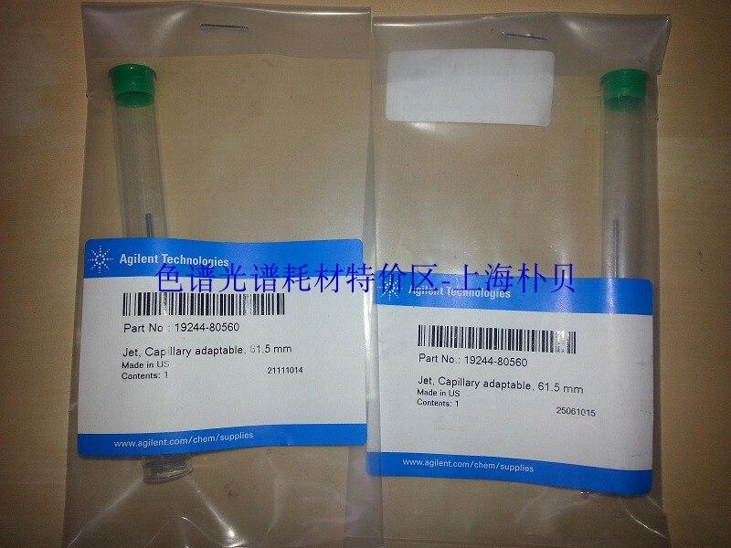 For Agilent 19244-80560 FID nozzle, GC7890, 61.5mm