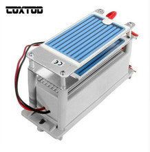 1pcs Hot Sale 220V Ozone Generator 7g/h with Ceramic Plate Long Life Style Longevity Double Sheet For Chemical Factory