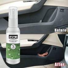 hgkj ceramics car coating leather cleaner interior polish Car Scratch Repair Fluid Polishing Wax Leather Care Remove