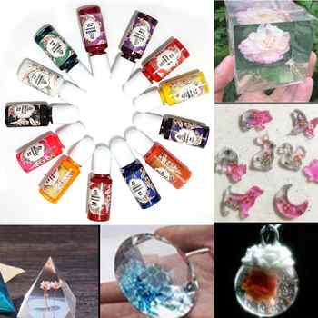 13Pcs/Set 10ml DIY UV Epoxy Resin Pigment Crystal High Transparent Gel Colorant Art Crafts Jewelry Making Handmade #20