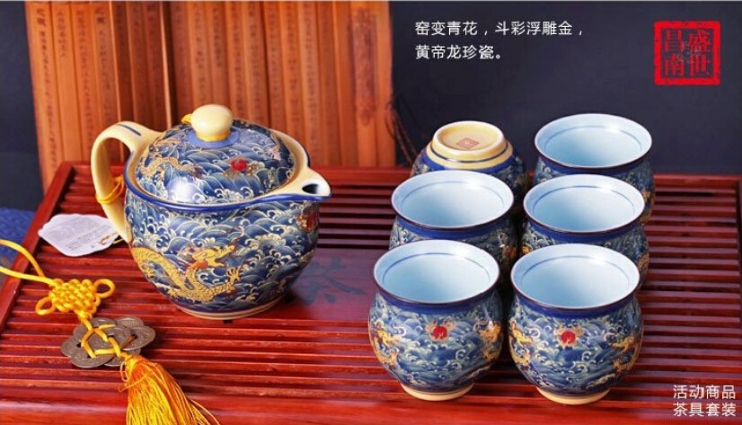 Golden dragons porcelain teapot set golden dragon claw skyrim door puzzle
