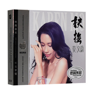Original Chinese Music CD Disc, Mo Wenwei Karen Mok Female Singer, Pop Song Album Popular Soft Art Music Book 3 CD / box