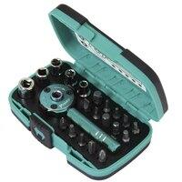 SD 2319M 22pcs Multi Functional Palm Ratchet Wrench Bit 1 4 Driver Socket Set Electric Screwdriver