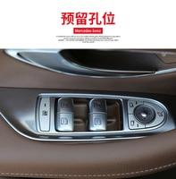 Matt chrome ABS Interni Door Window Bracciolo Interruttore di Copertura Trim 4 pz For Mercedes Benz Classe E W213 2016 2017