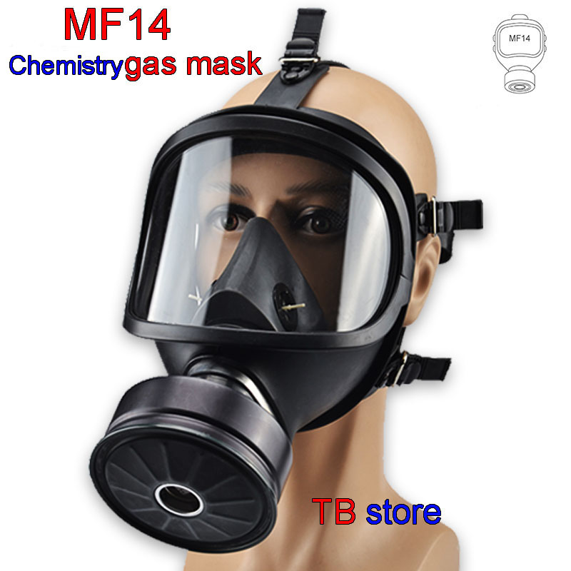 MF14 Chemical Gas Mask Chemical Biological, And Radioactive Contamination Self-priming Full Face Mask Classic Gas Mask