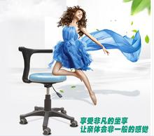 The beauty chair swivels the chair. hairdresser slides chair..