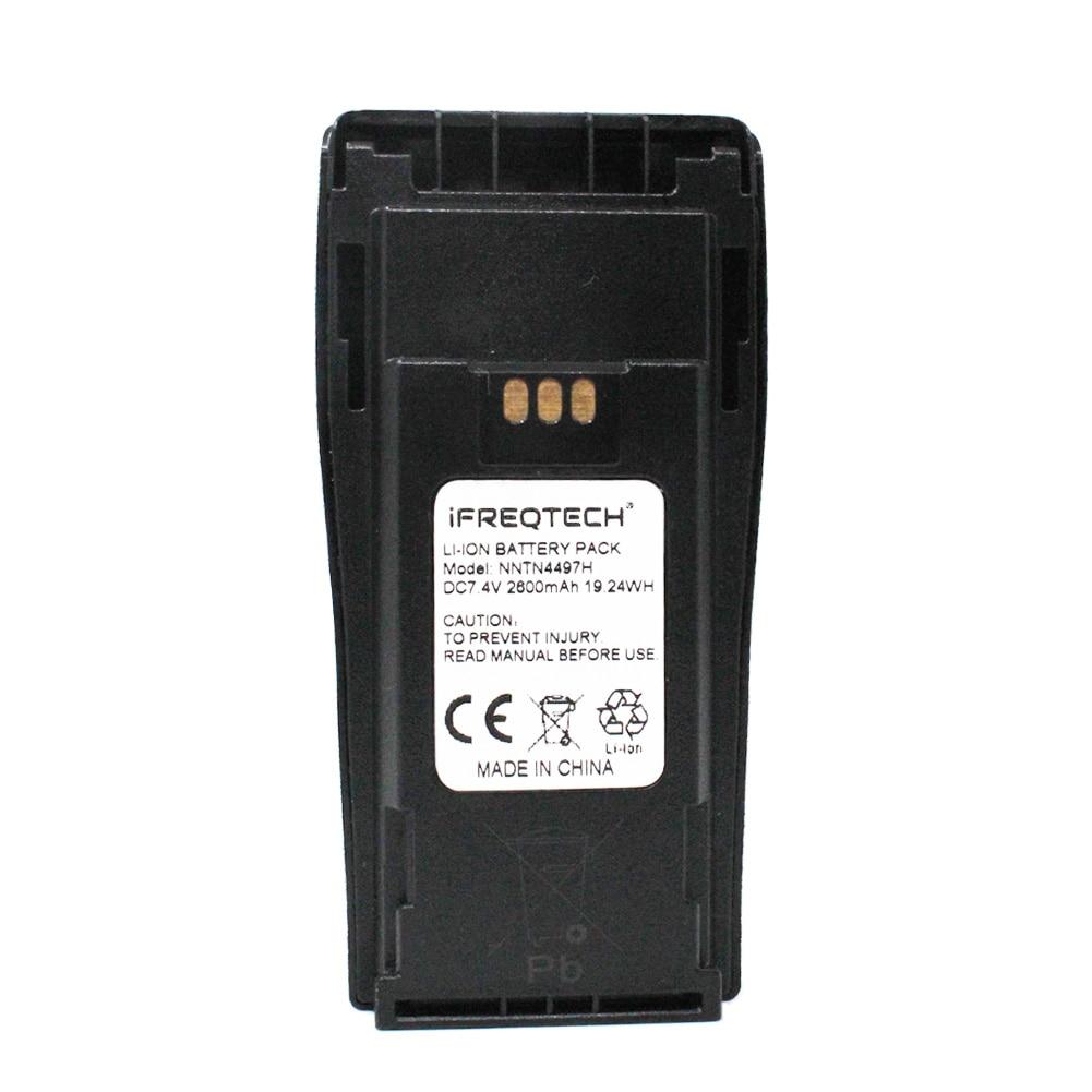 PMNN4254AR NNTN4497 NNTN4496 2600mAh Li-ion Battery For DP1400 CP160 DEP450 CP140 CP040 CP200 CP380 EP450 CP180 GP3688 PR400