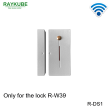 RAYKUBE R DS1 capteur de porte sans fil avec bouton de sortie verrouillé et déverrouiller le travail avec R W39 de verrouillage intelligent