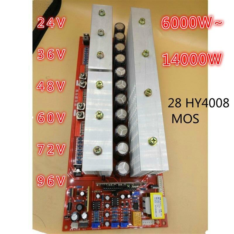 24V 6000W 36V 8500W 48V 12000W 60V 72V 96V 14000W puissance du pied onde sinusoïdale Pure fréquence onduleur Circuit imprimé une carte principale