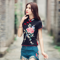M 5XL RED BLACK WHITE Handmade Frog Embroidery Cotton Blouse Shirt For Women Ethnic Vintage Shirt
