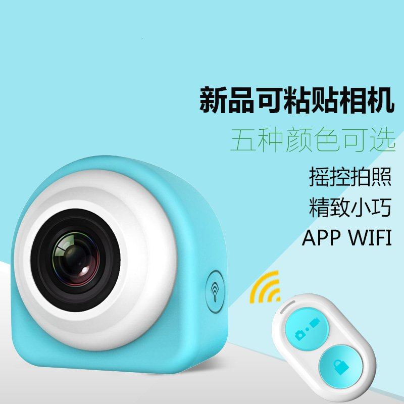 ФОТО HD 1080P Sports Camera small self timer camera wireless remote control WiFi micro outdoor waterproof podo
