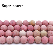 Wholesale AAA Natural Dull Polish Matte Rhodochrosite Stone Beads For Jewelry Making DIY Bracelet Necklace 4/6/8/10mm