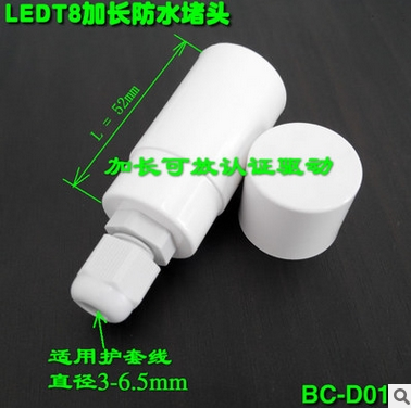 Waterproof G13 <font><b>T8</b></font> Lamp Bases Waterproof <font><b>Plug</b></font> For Light Tube image