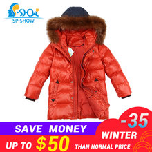 28e8fdf4314ae SP-SHOW hiver vêtements pour enfants à capuche marque de luxe garçons veste  avec capuche de fourrure veste chaude pour 4-9 âge r.
