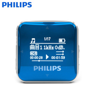PHILIPS Original MP3 Player 8GB MP3 WAV High Sound Quality Entry Level Lossless Music Player With