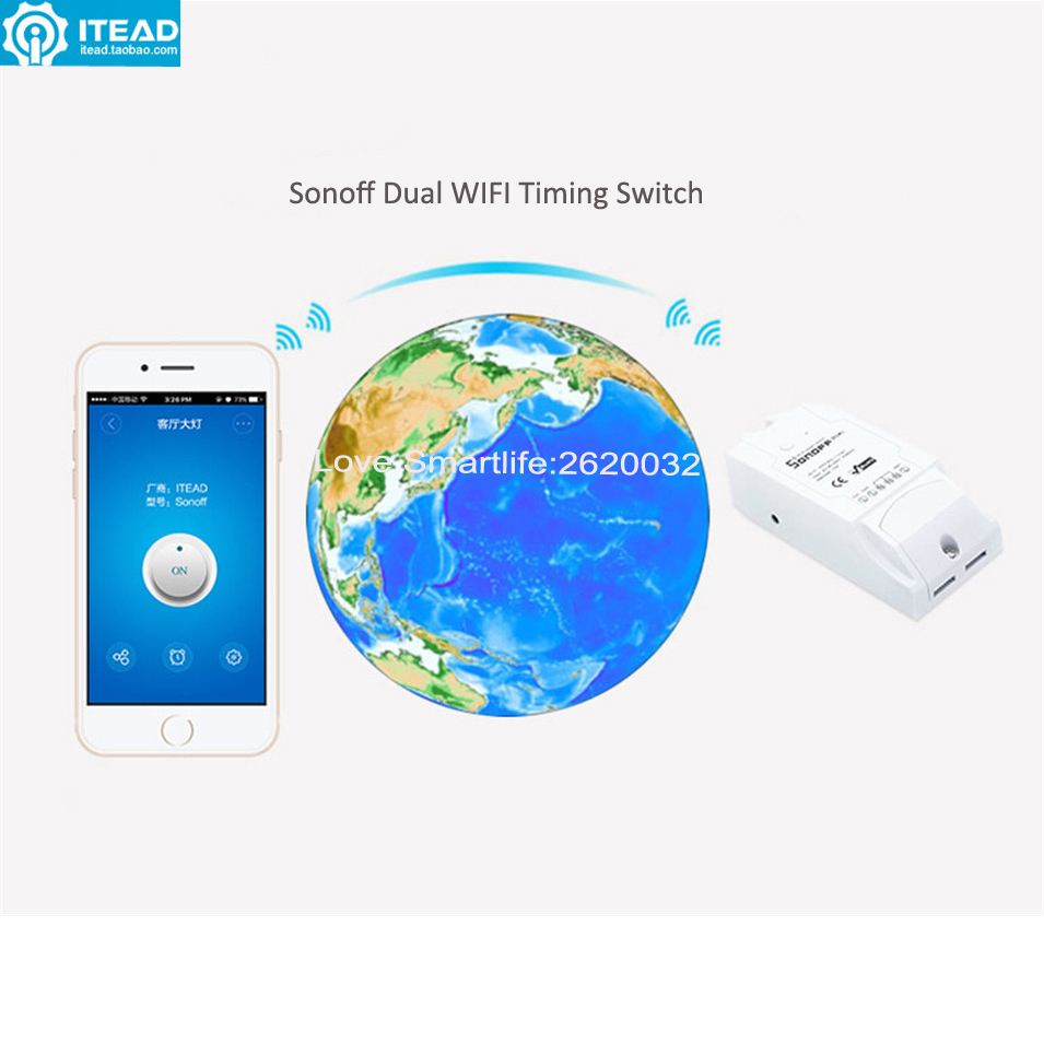Itead Sonoff Dual Smart Home 2 Way Wifi Timing Switch,Wireless Remote Control Intelligent DIY Timer Switch Home Automation itead sonoff wifi remote control smart light switch smart home automation intelligent wifi center smart home controls 10a 2200w