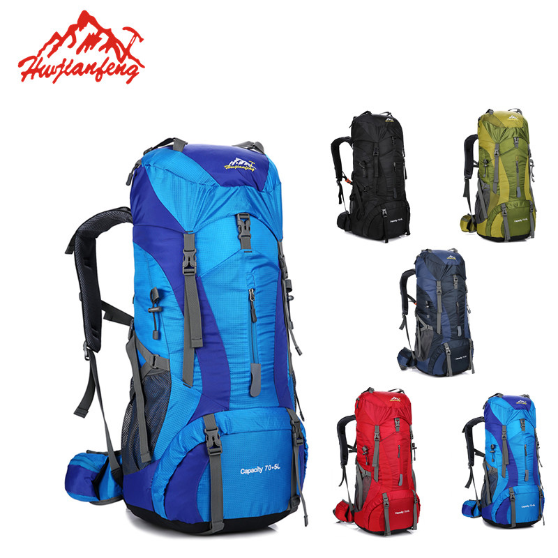 Outdoor Nylon Camping Hiking Bag Waterproof Bag Cover for Men Women Traveling Backpack Outdoor Mountain Climb Bag 75L outdoor traveling nylon thicken zipper passport storage bag black
