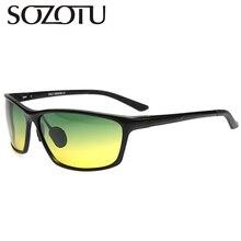 Day And Night Vision Polarized Sunglasses Men Driver Sun Glasses AL-MG Brand Designer For Male Driving Goggles Oculos YQ140
