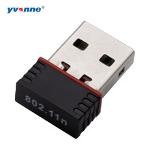 RT5370 WiFi Wireless Network Card 802.11 b/g/n 150Mbps Wireless USB2.0 Adapter 2.4GHz LAN Adapter(China)