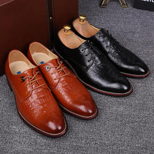 New Trendy Men's  Lace Up  Pointy Toe Crocodile Pattern Casual Leather Shoes Bussiness Formal Dress Wedding Shoes