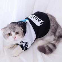 Clearance XS Autumn Winter Pet Cat Hoodies hip hop Coat Dog Clothes Teddy dog Clothing