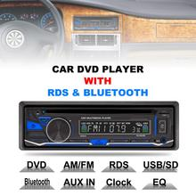 RK-8828B 1-DIN 12V Car Radio Audio Stereo MP3 Players CD Player Support USB SD Mp3 Player AUX DVD VCD CD Player with Remote Cont чайф mp3 play cd