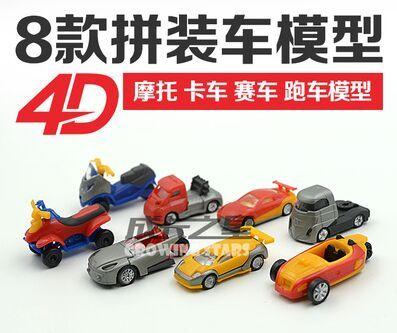 12 Pçs/set 4D Carro Montado Montagem do Enigma Brinquedos de Plástico Para Crianças