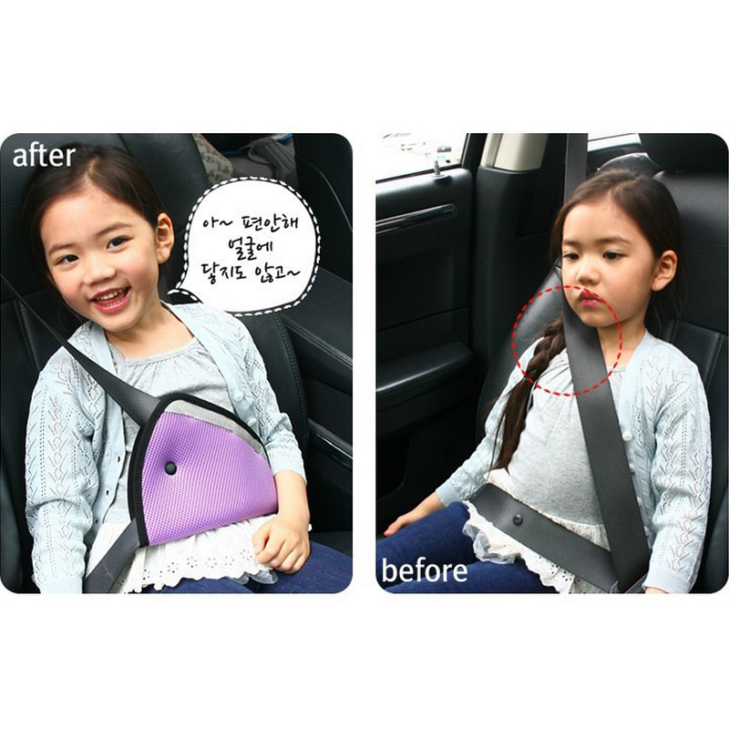 Car Adjuster Safety Seat Belt Adjust Device Triangle Holder Baby Child Protection Auto Accessories