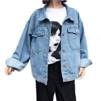 Women Vintage Long Sleeve Loose Denim Jackets Autumn Women Casual Denim Jackets Summer Women Denim Jacket
