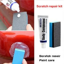 Набор пасты для ремонта кузова автомобиля набор удаления царапин