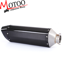 Motoo Akrapovic Carbon Fiber Color 51mm Motorcycle Exhaust Muffler With Move Blow Down Silencer Mute Fit