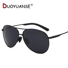 DUOYUANSE Fishing Polarized Sunglases 2694 Driver Driving Sun Glasses High quality  Men Gunes Gozlugu Male 2019