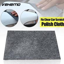 20*10 см, ткань для ремонта автомобиля, волшебная ткань для автомобиля, устойчивая ткань для мытья автомобиля, полирующая ткань, краска