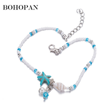 Women Shell Pearl Starfish Beads Anklet Female Adjustable Beach Anklet Alloy Foot Chain Bracelet Bohemia Jewelry Gift For Girl retro style turquoise beads cut out carved alloy anklet for women