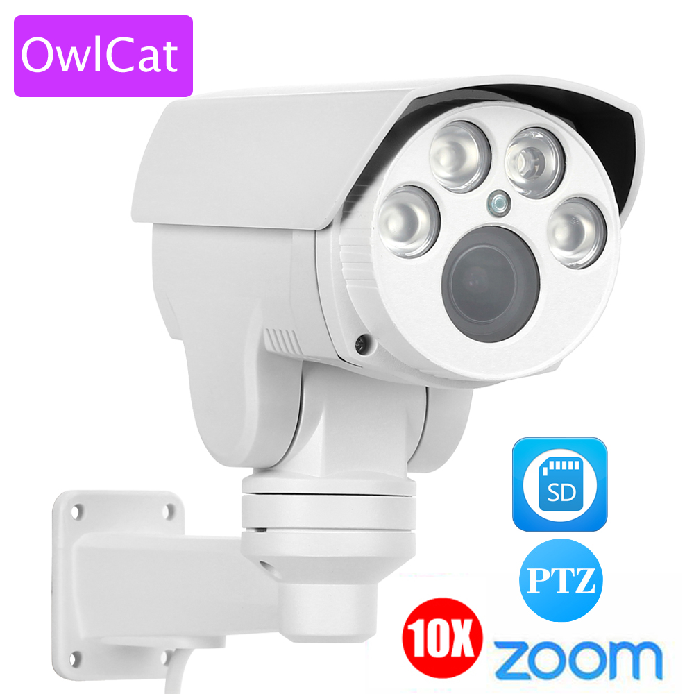 OwlCat Outdoor Bullet IP Camera with SD card 4x 10x zoom Full HD 1080P PTZ 2MP Motorized Auto Zoom Varifocal IR Motion Onvif auto tracking ptz full hd1080p ir ip camera with 8g sd card 20x zoom camera