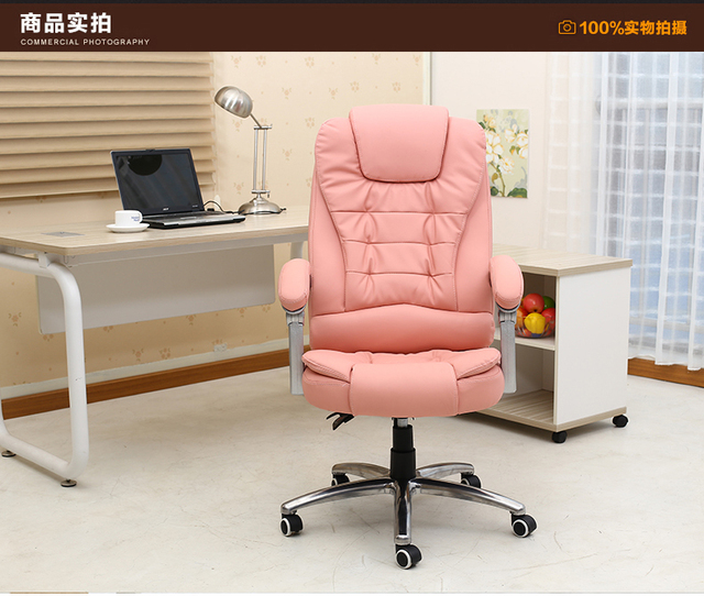 pink swivel chair folding bulk fashion of ms office computer leatherette staff recreational home lift
