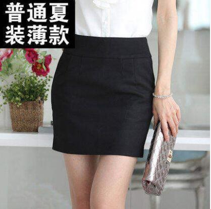 2017 Fashion Summer Wear Work One Piece Office Lady Mini Skirt Plus Size Women Black Short