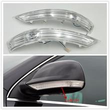 Cafoucs для VW Touareg 2007 2008 2009 2010 боковое зеркало светодиод загорается индикатор сигнальная лампа